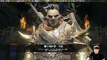 【小宇热游】PS4pro 中土世界2:战争之影 53期
