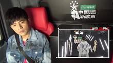 【大篷车试音】杰伦肯定优质选手谷神 为他转身-中国新歌声第3季