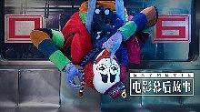 65小丑不只《动物世界》,这些经典小丑吓破你的胆
