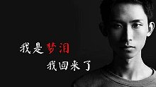 【AG超玩会梦泪】梦老师老关羽三杀局,一波团战定胜负