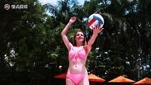 乌克兰美女玩沙滩排球、泳池甩水