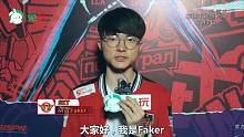 洲际赛专访SKTFaker:连败时我们对一局都赢不了的情况很担心