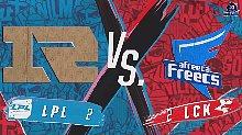 台湾解说2018洲际赛 决赛05 RNG vs AFS