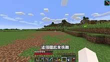 【Minecraft】巢哥實況:Lonely Island陸地系列#106 馬廄登場