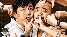 徐峥黄渤宁浩铁三角,打造爆笑喜剧电影,片片解说《心花路放》!