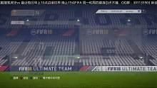 【FIFA18】7月16日直播录像