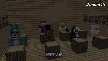 Monster School  FNAF Season  Minecraft Animation