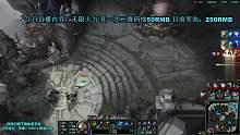 卡尔:见面就干系列 剑圣冲泉五杀