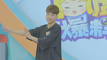 陈龙野:一起尬舞吧