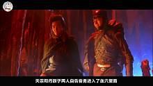 香港早期特效电影经典作品