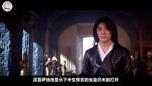香港电脑特技电影的代表