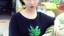 买个西瓜嘛…(视频配音,对嘴型表演)