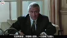 最经典的香港神偷电影