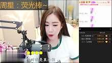 话社-苏仨:新娘不是我