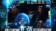 超时空之战-狂战