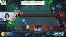 【胡闹厨房2】听说玩过这款游戏的情侣都分手了!
