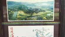 三江侗族自治县境内…程阳风雨桥