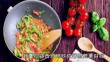 你们西红柿炒鸡蛋放尖椒吗