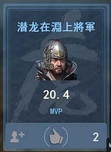虎豹骑蜀国弩兵