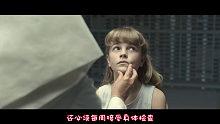 电影《别让我走》