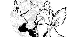 三国志13-荆襄还是汉中?破西凉