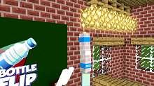 怪物学校扔水瓶作战
