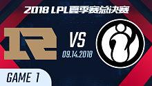 LPL总决赛第一局:UZI首发助力RNG逆风大翻盘拿下首局!