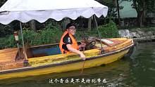 坐着电动船到杭州西湖中央用强磁打捞,看看我捞到了什么