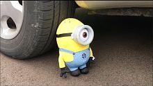 慢动作汽车碾压实验 小黄人遭车碾压,会发生什么?