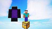 我的世界:只有一个箱子,你能生存多久?第三集