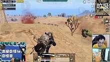 刺激战场奇怪君215 98K如何狙中封烟中不规则运动的敌人?沙漠地图12杀吃鸡 刺激战场实况解说