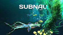深海迷航:猎杀海龙利维坦,毒气鱼才是这个世界的神