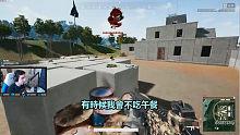 《绝地求生》shroud集锦:小时候不吃午餐买游戏!