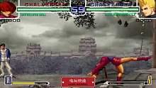 拳皇02 谁才是掌控雷电的王者?红丸vs真夏尔米天地大碰撞!