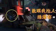 第五人格:双监管黑天鹅抢夺战白热化,小丑暴捶蜘蛛,略胜一筹!