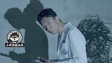 精神病医生居然有两个影子?片片解说《疯人院》
