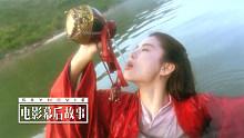 江湖依旧,6分钟带你回顾金庸经典影视作品