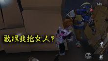 第五人格:厂长迷恋小黄鸭出演英雄救美的好戏,被导演一眼看破!