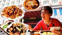 太原这家晋菜店人均仅需60元,过油肉和小酥肉简直不要太好吃