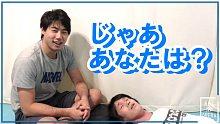 """在日本有十万人排队体验的""""顶级睡眠""""?是什么样的?"""