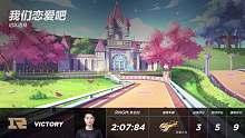 KING vs RNG.M_道具赛_S联赛秋季赛常规赛第四周_DAY4