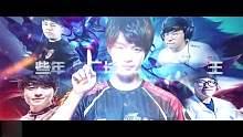 Clearlove比赛精彩集锦 那些年被厂长安排的韩国打野王