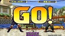 拳皇98c 中国阳神vs韩国BJ 卢卡尔3个超必杀技教BJ做人!