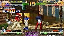 拳皇98c 阳神主力七枷社麒麟臂超必杀输出强大伤害!韩国BJ被打了一套死?