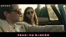 爱情电影《One Day》