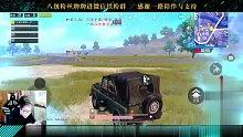 亚洲苏神:兄弟你这车开的什么玩意呀