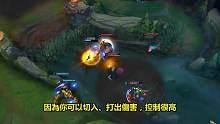 LOL英雄联盟8.24版本韩服10个全新OP英雄玩法详解