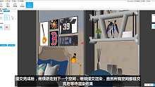 杜特预见家全屋门窗设计VR全景720°效果图操作视频