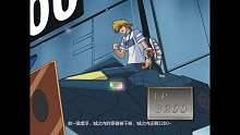 【麦子】童年经典《游戏王》初代骚气回顾第14期:城市决赛篇(