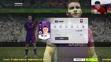 FIFA online4开卡 看到最后有惊喜